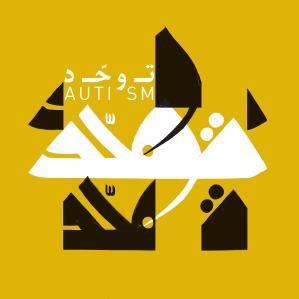 autism web-02